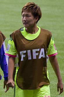 Yuika Sugasawa FIFA Women's World Cup CMR vs JPN June 12th, 2015 (cropped).jpg