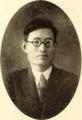 Yun Il-seon.PNG