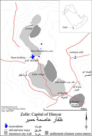Zafar, Yemen - Plan of the archaeological site of Zafar, c. 500 CE