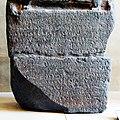 Zakkur Stele 0157b.jpg