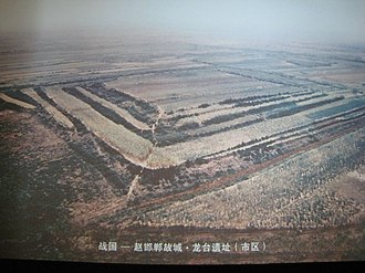 Zhao (state) - Massive tombs of the Kings of Zhao near Handan