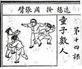 Zhuōmícáng.jpg