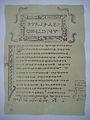 Zograf Gospel List.jpg