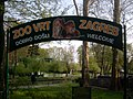 Zoo Zagreb, entrance.jpg