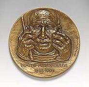 Zorach medal.JPG