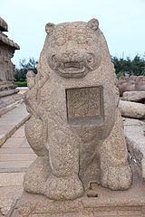 Fanciful lion sculpture