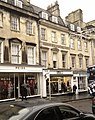 """Ghost Sign"", Milsom Street, Bath. - panoramio.jpg"