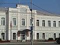 Администрация Климова 7.jpg