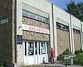 Библиотека Зеленогорска.jpg
