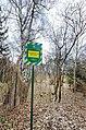 Ботсад лісотехнічного - охоронний знак.jpg