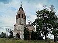 Брюхово Церковь Покрова Пресвятой Богородицы - panoramio.jpg