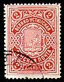 Великоустюгский уезд № 1 (1901-08 г.) (1).jpg