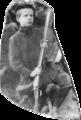 Владимир Владимирович (Воля) Арсеньев — сын В. К. Арсеньева.png