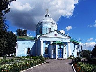 Konotop - Image: Вознесенська церква Конотоп