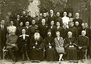 Гости и постояльцы в «Здравнице имени генерала Врангеля» в Белграде.jpg