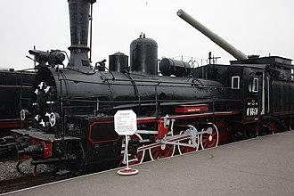 Varshavsky railway station - Image: Грузовой паровоз Ов 6640 (2)