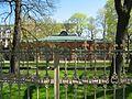 Домик Петра, ограда03.jpg