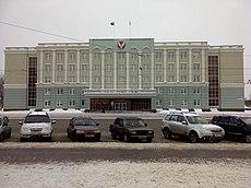 Дом Правительства Удмуртской республики.jpg