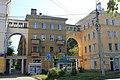 Дом 3 по улице Комсомольской.jpg
