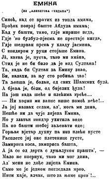 Himzo Polovina - WikiVisually