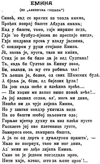 Emina (poem) - The original, longer version of Emina, published in the Serbian journal Kolo in 1902