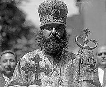 Епископ Евфимий (Офейш) в 1922 году.jpg