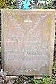 Каплиця Пресвятої Трійці, смт Велика Березовиця, плита з віршем - 16027747.jpg
