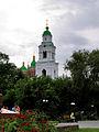 Колокольня и Успенский собор.jpg