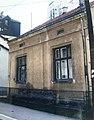 Кућа бабице Борке Рајевац у Ужицу, Србија.jpg