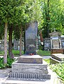 Личаківське, Могила Суркова Ф. М., учасника визволення Львова від німецько-фашистських загарбників, Героя Радянського Союзу.jpg