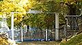 Маріїнський парк, зачинено до весни.JPG