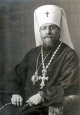 Митрополит Александр
