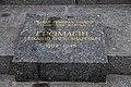Могила Громагіна М. А., гвардії майора танкових військ.jpg