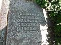 Могила воїна Борзна 05.jpg