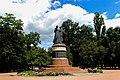 Монумент на відзначення 300-річчя возз'єднання України з Росією IMG 1233.jpg