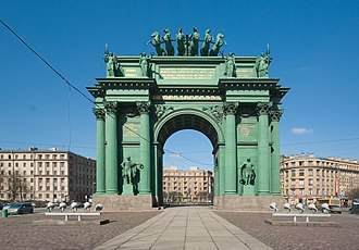 Kirovsky District, Saint Petersburg - Narva Triumphal Arch