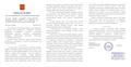 ОПРЕДЕЛЕНИЕ КОНСТИТУЦИОННОГО СУДА РФ № 1256-О от 29.05.2014.png