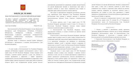 Квалификационные требования к должностям гражданской службы