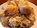 Ориз - пилешко на ориз.jpg