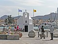 Остров Эгина - panoramio (1).jpg