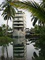 Отель в виде кораблика - panoramio.jpg