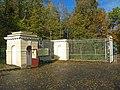 Павловск. Вход в парк у Николаевских ворот01.jpg
