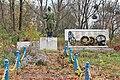 Пам'ятний знак на честь воїнів-односельчан Китайгород.jpg