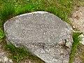 Памятный камень на Александровской горе.jpg
