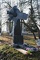 Пам'ятний знак жертвам Голодомору, фото 2.jpg