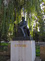 Пам'ятник О.С. Пушкіну 04.JPG