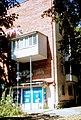 Полтава. Балкон на вулиці Європейській.jpg
