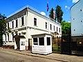Посольство Малайзії в Україні.jpg