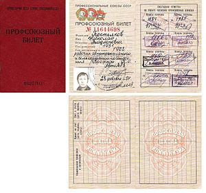 "Trade unions in the Soviet Union - A membership card of the All-Union Central Council of Trade Unions of the USSR. The slogan was that ""the trade unions are a school of communism."""