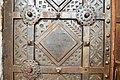 Романовский музей. Двери, крупный план.jpg